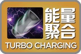 Li-Ning Turbo Charging 50 D, besaitet